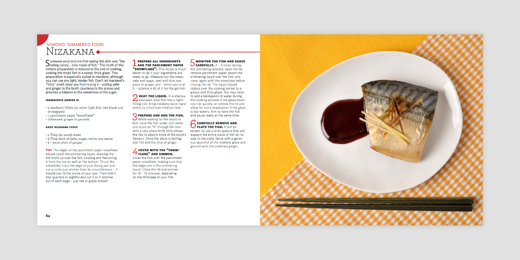 Book layout design 01 for Japanese cookbook Let's Cooking by Hana Etsuko, designed by RXVP